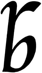 ron_bazar_logo